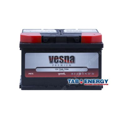 Vesna Power 75 Euro