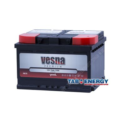 Vesna Power 75
